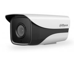 Dahua IPC-HFW4631M-AS-I1 6MP 3.6mm IP Bullet Camera