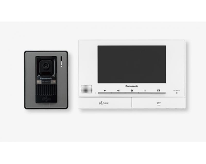 Panasonic Wired Video Intercom VL-SF70